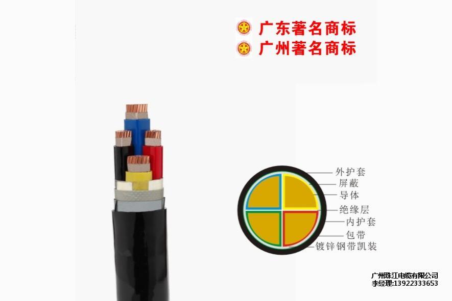 廣州優良的珠江電纜哪里買-廣東電纜發熱是怎么回事