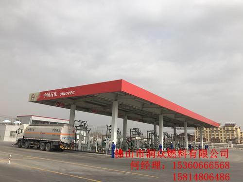 广东良的柴油|增城批发柴油