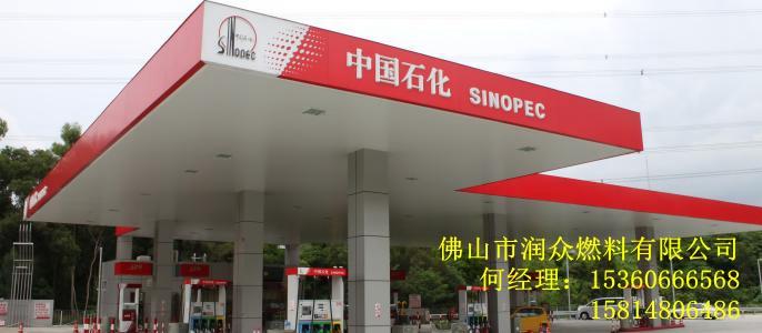 广州提供高品质的柴油-中山非标柴油价格