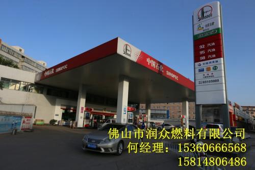 阳江中石油柴油批发 品牌好的柴油上哪买