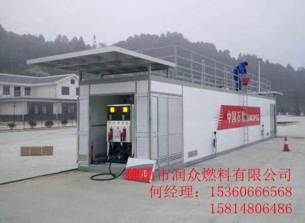 物超所值柴油是由润众燃料提供 |从化私人柴油批发价格