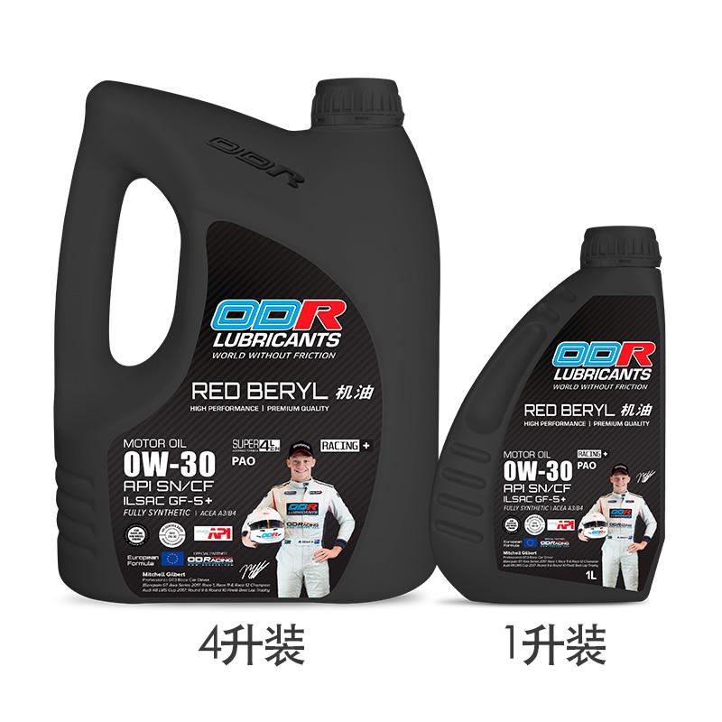 高品质半合成润滑油多少钱-知名厂家为你推荐实惠的高品质半合成润滑油