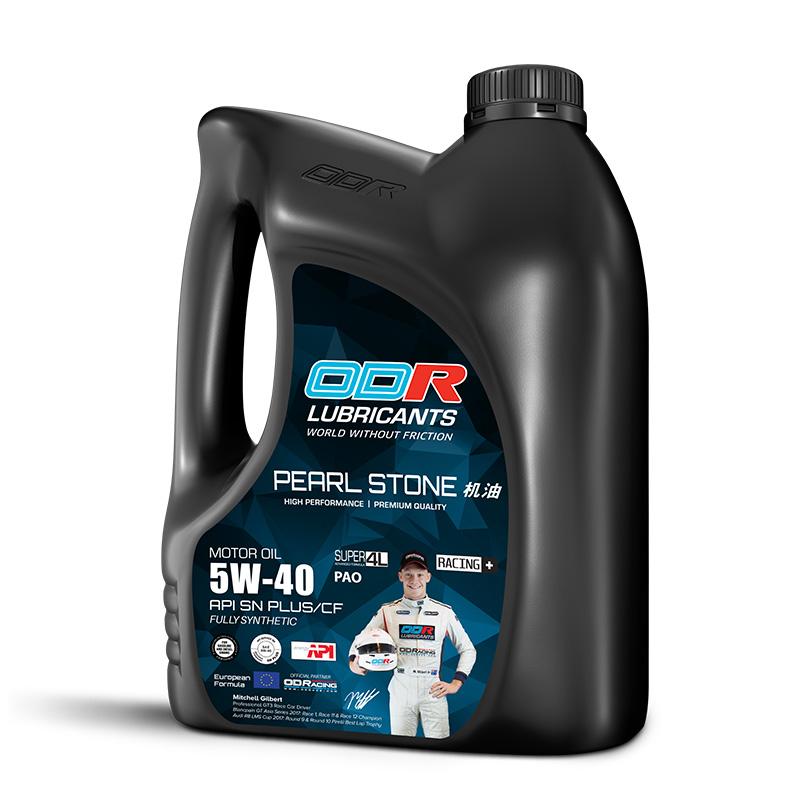 特色的润滑油_质量可靠的润滑油欧迪雅润滑油品质推荐