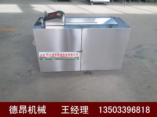邢台中药材切片机供应厂家【德昂】河北制造厂