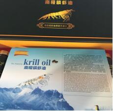 上海保健食品加工-烟台受欢迎的保健品贴牌加工公司推荐