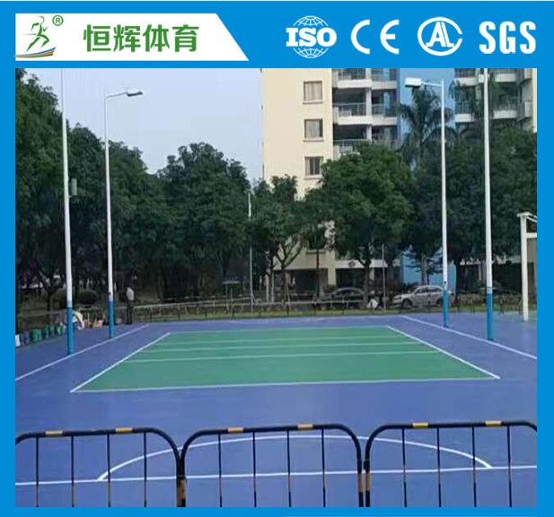 值得信赖的硅PU材料生产厂家--广州市恒辉体育设施有限公司
