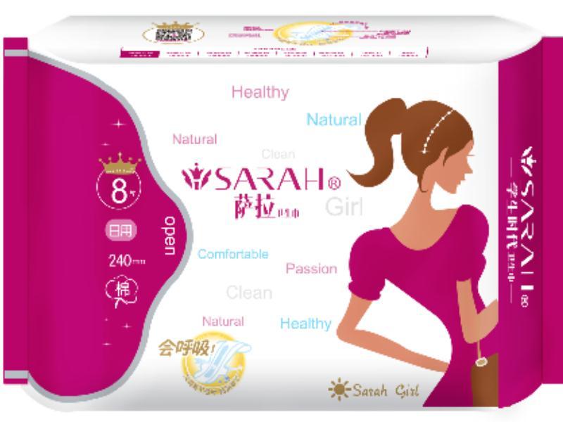 吉林萨拉卫生巾|哪里有卖物超所值的萨拉sarah卫生巾