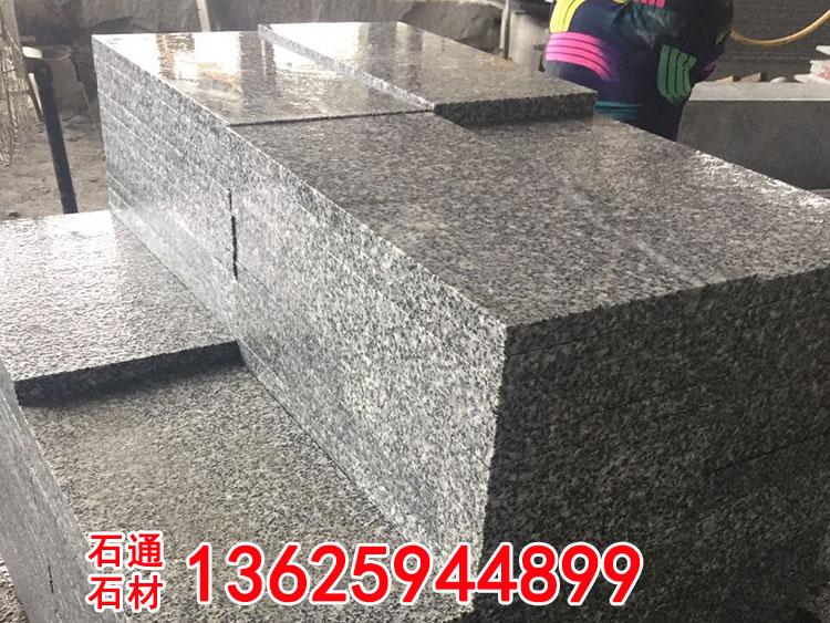 惠州芝麻灰石材