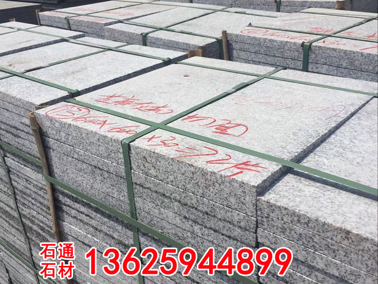 嘉兴芝麻灰石材价钱如何-好用的嘉兴芝麻灰石材哪里有卖