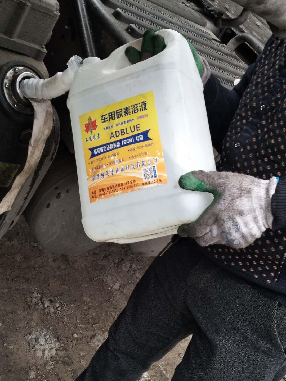 轻轻的我来了!国六品质车用尿素,厂家批发【绿炙圣】