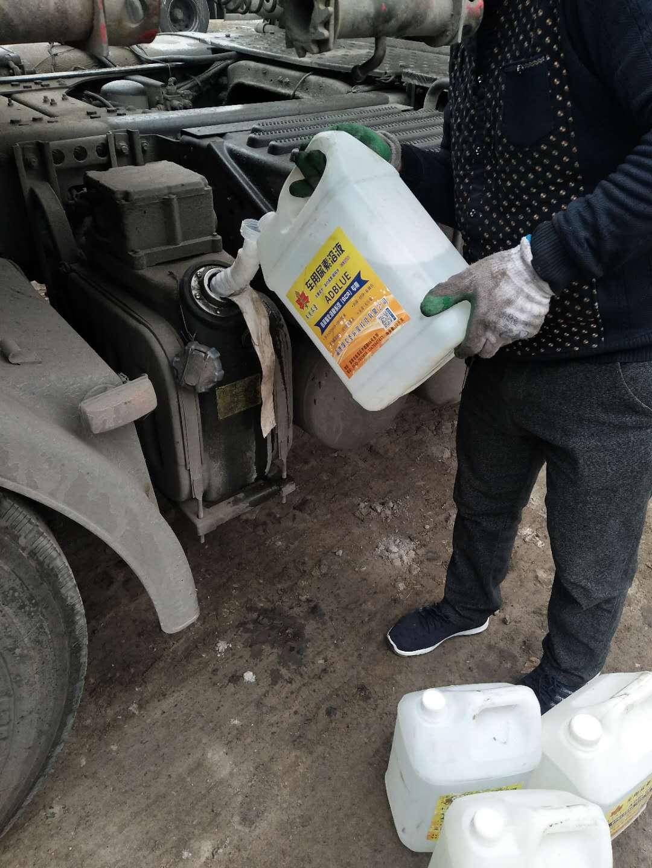 噸桶車用尿素-山東銷量好的噸桶車用尿素品牌