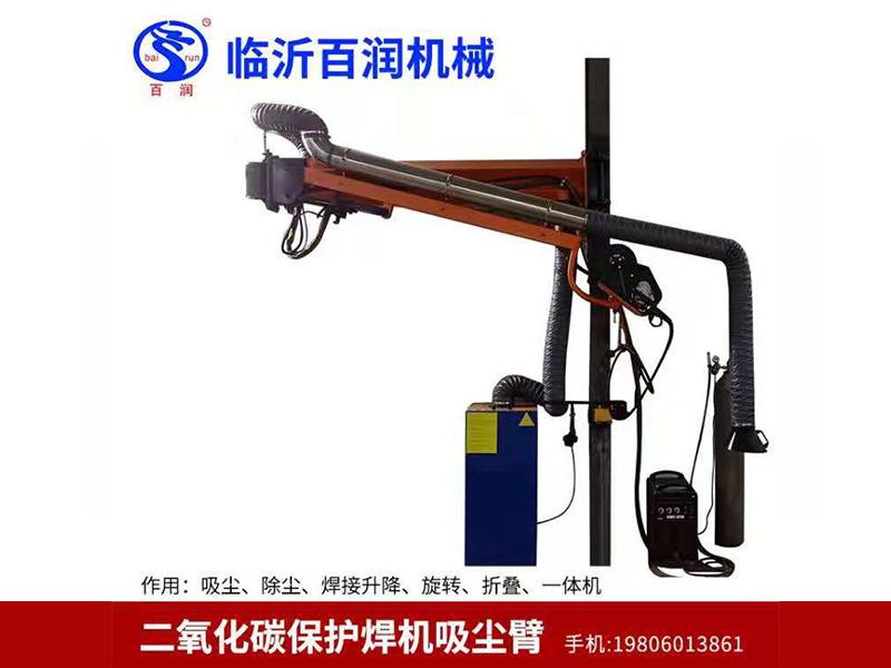 厂家供应除尘设备悬臂建筑膜工程机械焊接除尘设备悬臂畅销