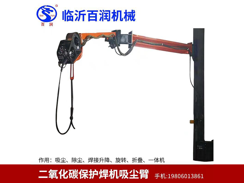 山東H型鋼環保焊接配套焊接吸塵臂適用H型鋼做配套來圖定制