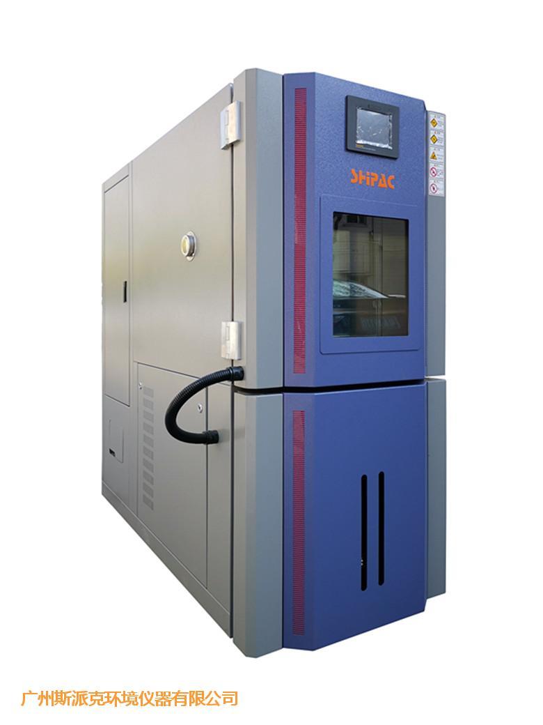 斯派克_高低溫濕熱試驗箱價格優惠 航空航天領域高低溫試驗箱