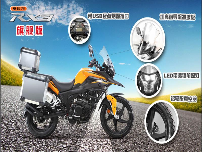 赛科龙莆田-泉州哪里有好用的宗申赛科龙摩托车供应