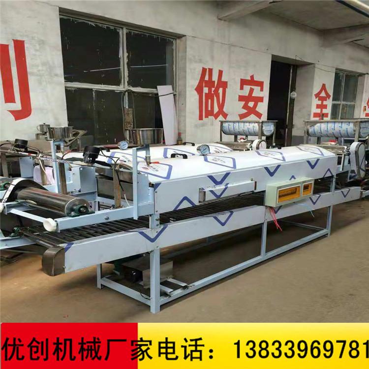仿手工多功能涼皮機 涼皮機仿手工蒸汽式 商用全自動涼皮機