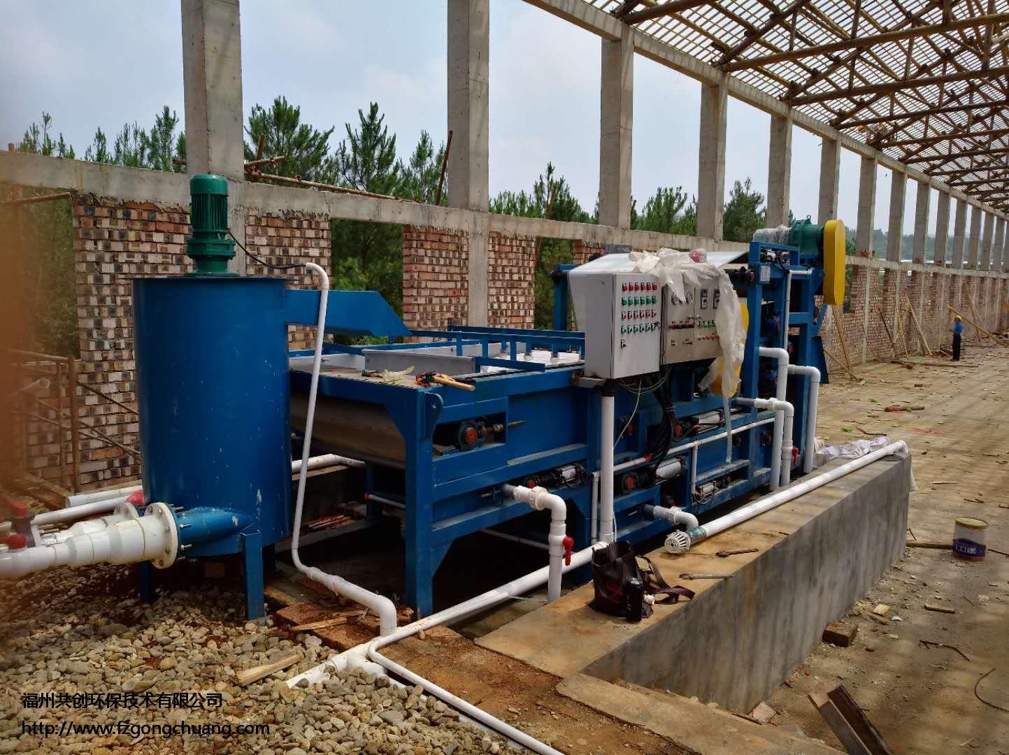 福建帶式壓濾機如何-品質好的污泥處理設備,福州共創環保傾力推薦