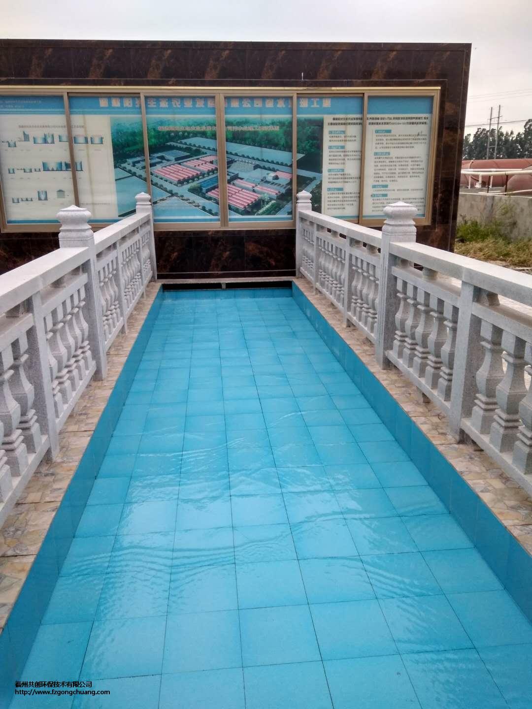 福州環保,環保技術,污水處理技術