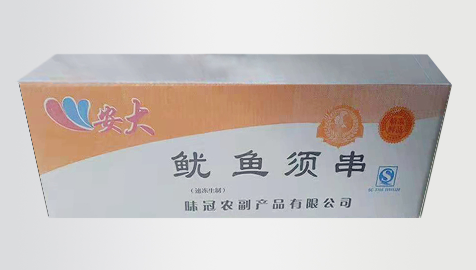 【凯钰包装】烟台纸箱订做 烟台快递纸盒 烟台纸箱包装