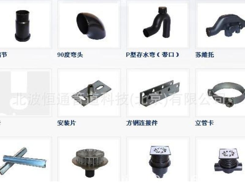 永春HDPE虹吸排水管厂家供应-HDPE虹吸排水管当选伟财管业