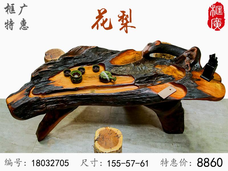 花梨根雕茶台树根整体实木雕刻茶桌多功能家用木头茶几功夫茶海
