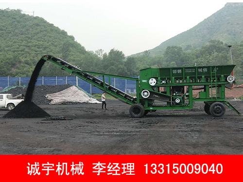 河南风化石粉碎机-河北风化石粉碎机生产商