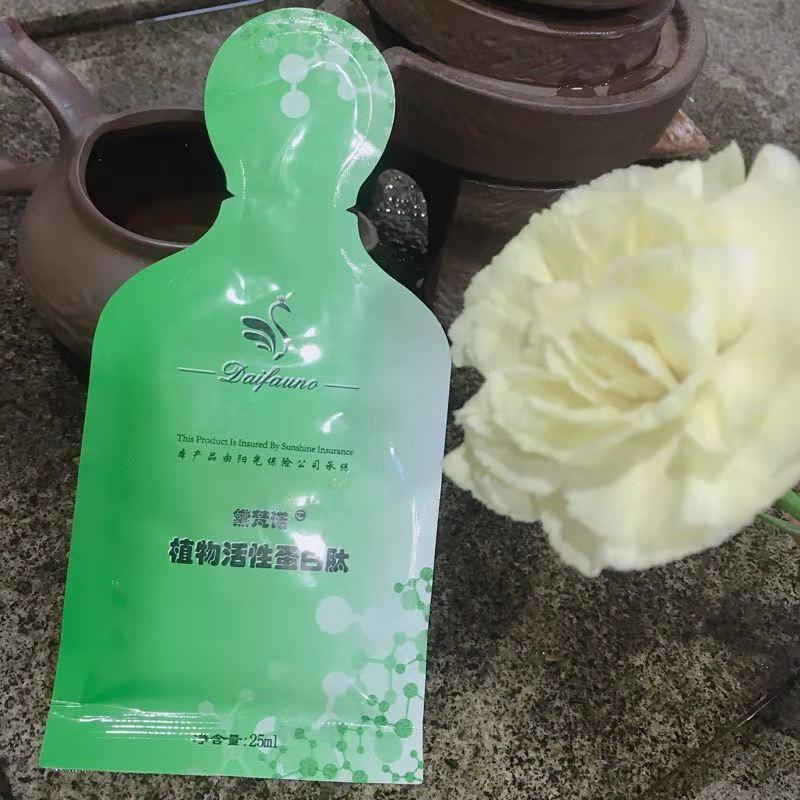 上海清肠毒通宿便-想买好用的黛梵诺清肠毒通宿便产品,就来黛梵诺生物科技