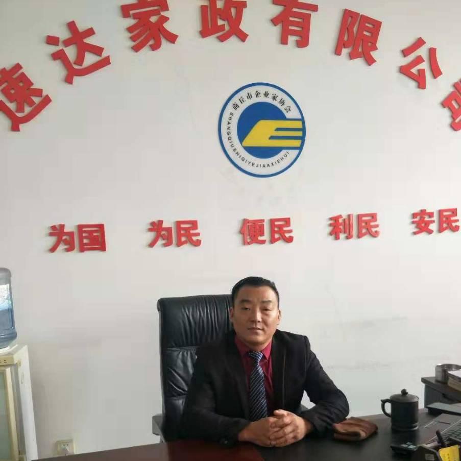 黄山家政保洁代理加盟-河南可信赖的家政保洁代理加盟