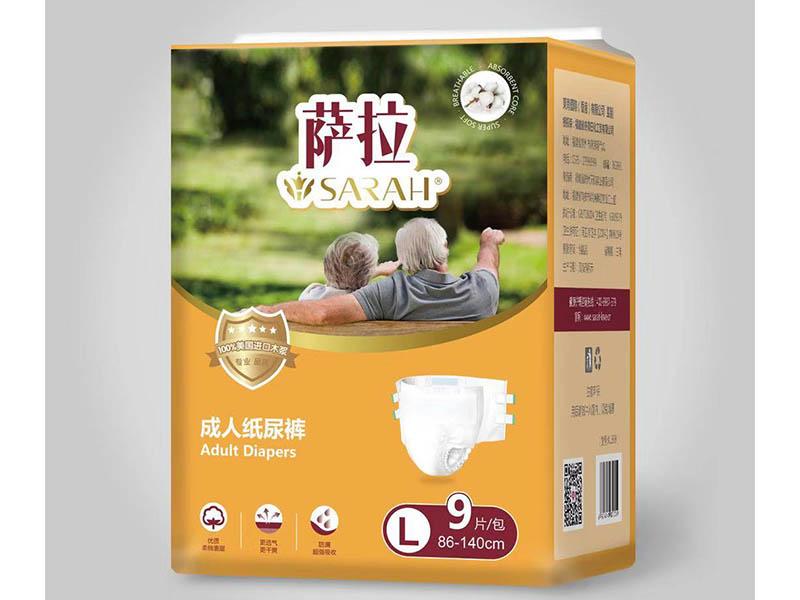 护理垫价格|实用的萨拉成人纸尿裤护理垫在哪买