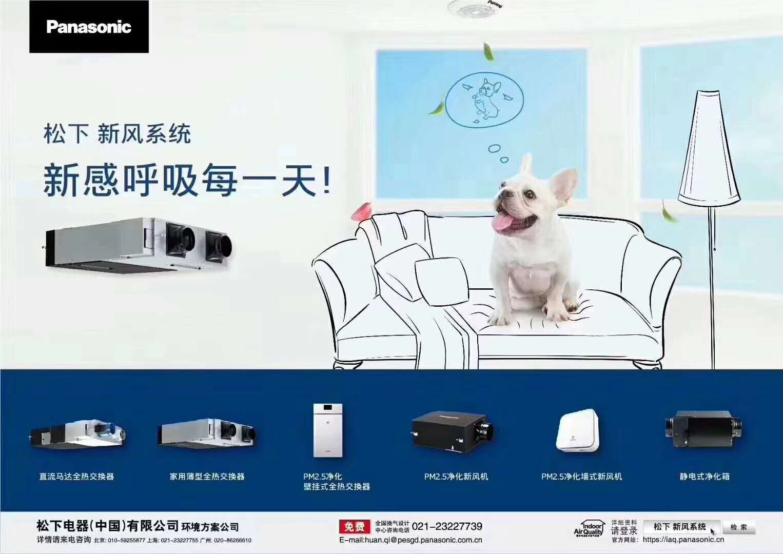 松下家用中央空调维修-怎么买质量硬的厦门松下空调呢