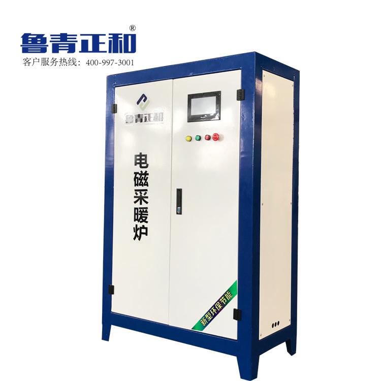 电磁采暖炉,电磁采暖炉生产商,电磁采暖炉热效率