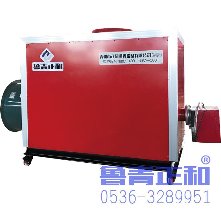 燃油气热水锅炉-受欢迎的推荐-燃油气热水锅炉