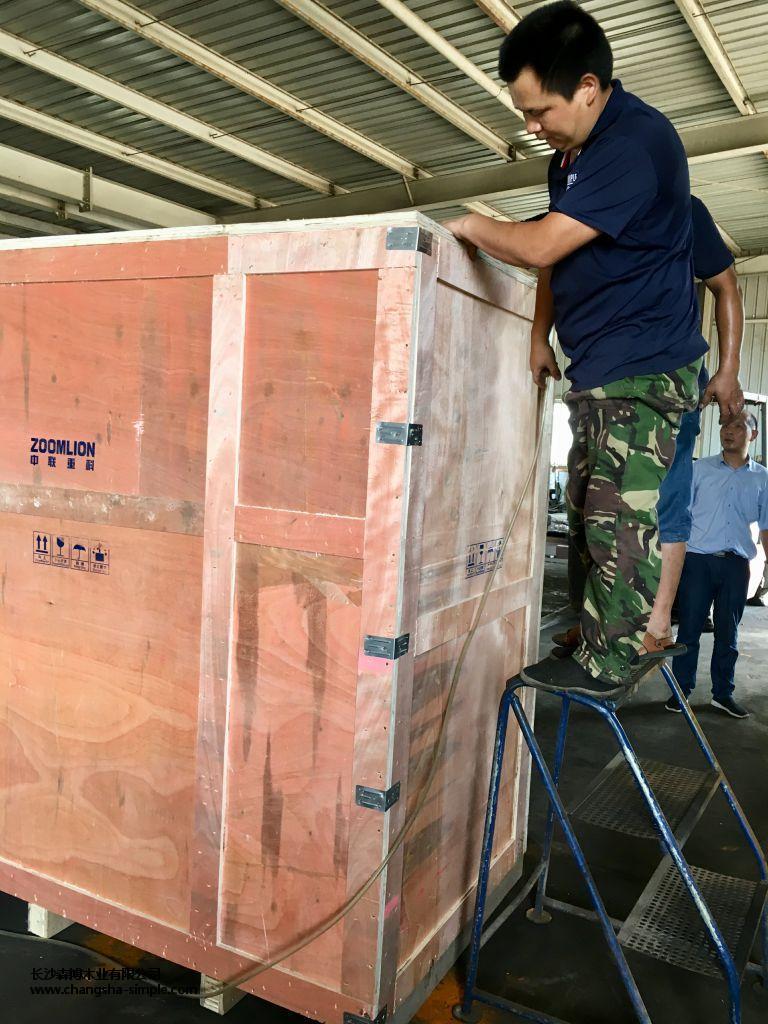 湘潭专业生产长沙免熏蒸出口包装箱-长沙木质包装箱专业厂家