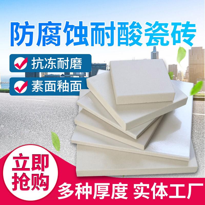 重庆砖_品质好的瓷砖供应