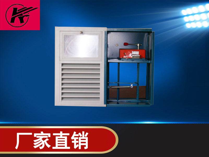 天津电动多叶送风口价格,为您推荐科瑞特风机