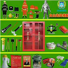 西宁消防站-银川质量好的宁夏消防站到哪买