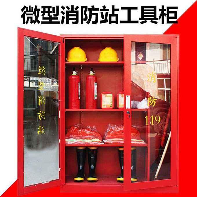 固原消防站批发-要买质量好的宁夏消防站就到银川仁昊消防安全设备