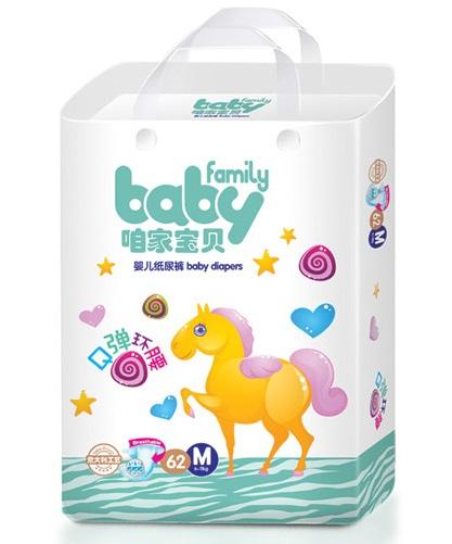 福建婴儿游泳裤加盟-可靠的咱家宝贝纸尿裤公司推荐