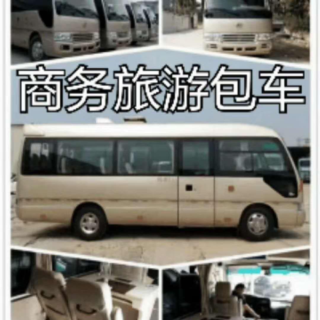 会议包车公司-选金旅商务包车服务公司认准福州金旅汽车服务