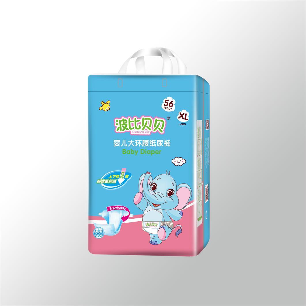 婴儿拉拉裤-不错的波比贝贝纸尿裤供应商