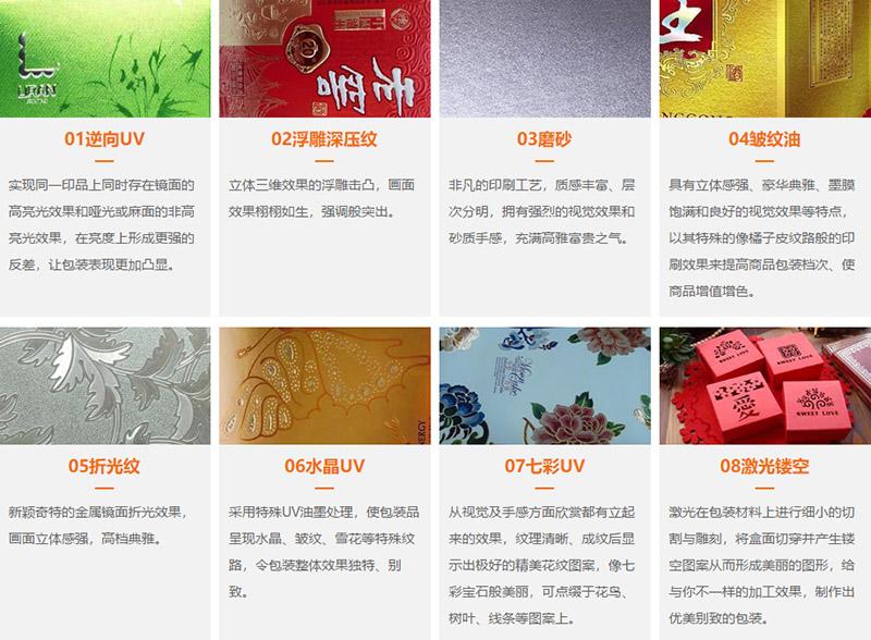 礼品盒价位-具有口碑的礼品盒-金艺包装提供