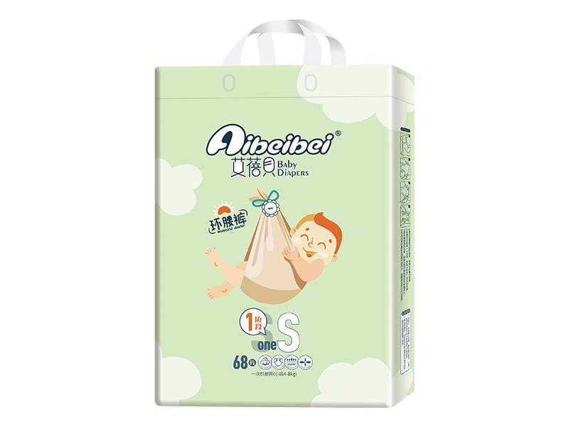 艾蓓贝纸尿裤代理-大量供应好用的艾蓓贝纸尿裤