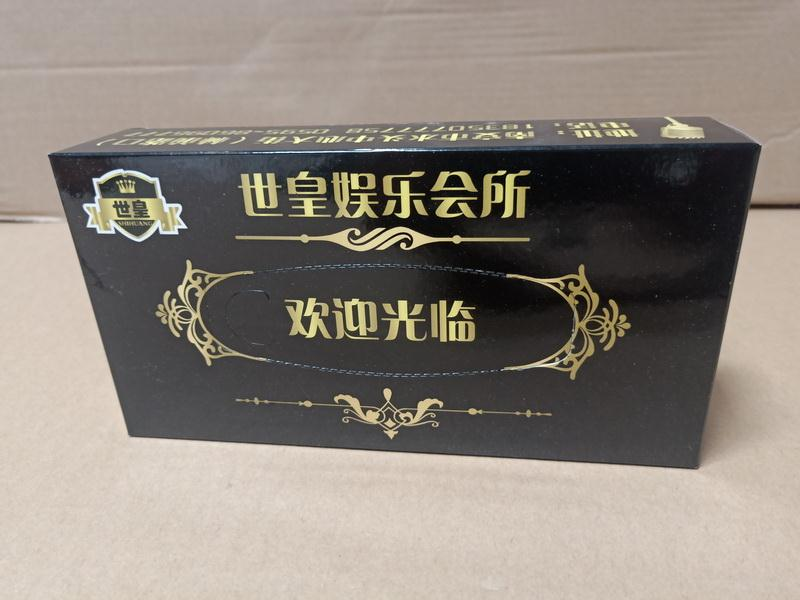 黑龙江盒抽厂商-泉州性价比高的盒抽批售