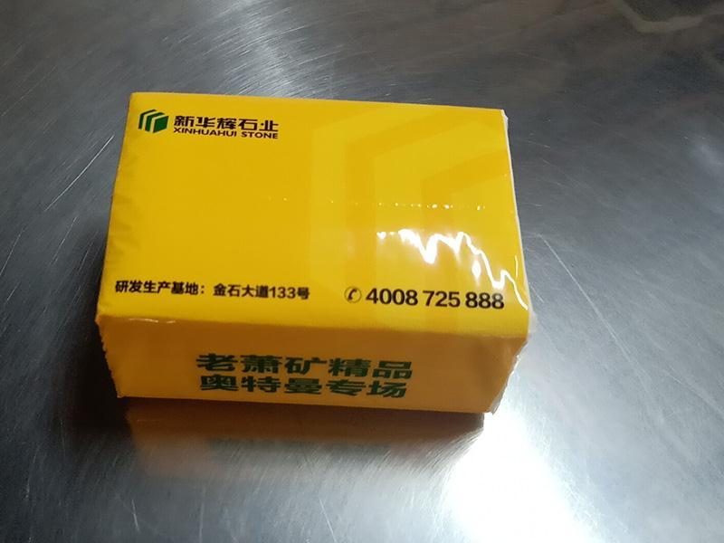 纸巾供应-质量硬的纸巾生产厂家推荐