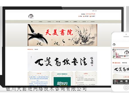 银川全网营销推广价格-宁夏专业全网营销推广公司