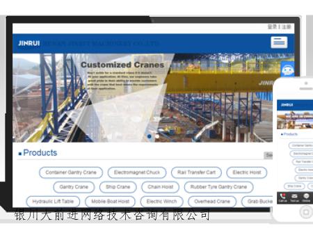 固原网站建设公司-信誉度高的网络推广公司您的品质之选
