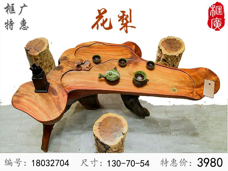 买好用的根雕茶台优选框广工艺品,实木茶台家用小茶台