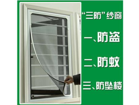 兰州金刚网纱窗品牌-口碑好的安全纱窗供应商