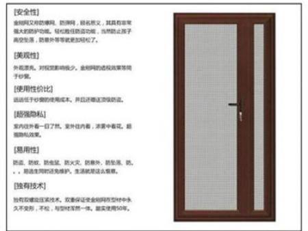 隱形紗窗價格-具有口碑的甘肅隱形紗窗供應商當屬慶陽銘帝