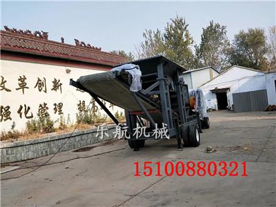 提供浙江移动破碎机 北京移动破碎机厂家直销